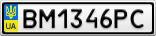 Номерной знак - BM1346PC
