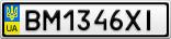 Номерной знак - BM1346XI