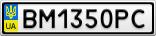 Номерной знак - BM1350PC