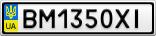Номерной знак - BM1350XI