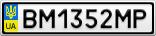 Номерной знак - BM1352MP