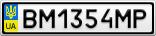 Номерной знак - BM1354MP