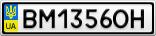 Номерной знак - BM1356OH