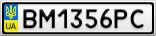 Номерной знак - BM1356PC