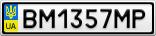 Номерной знак - BM1357MP