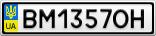 Номерной знак - BM1357OH