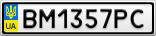 Номерной знак - BM1357PC