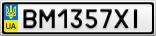 Номерной знак - BM1357XI