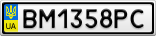Номерной знак - BM1358PC