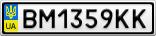 Номерной знак - BM1359KK