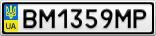 Номерной знак - BM1359MP