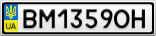 Номерной знак - BM1359OH