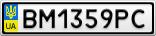 Номерной знак - BM1359PC