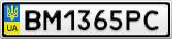 Номерной знак - BM1365PC