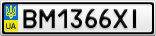 Номерной знак - BM1366XI