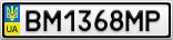 Номерной знак - BM1368MP