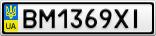 Номерной знак - BM1369XI