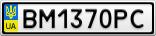 Номерной знак - BM1370PC
