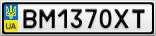 Номерной знак - BM1370XT