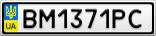 Номерной знак - BM1371PC