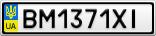 Номерной знак - BM1371XI