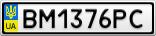 Номерной знак - BM1376PC