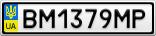 Номерной знак - BM1379MP