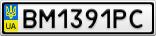 Номерной знак - BM1391PC