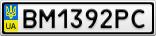 Номерной знак - BM1392PC
