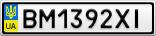 Номерной знак - BM1392XI