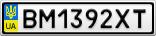 Номерной знак - BM1392XT