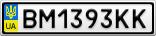 Номерной знак - BM1393KK