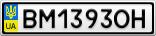 Номерной знак - BM1393OH