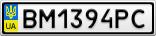 Номерной знак - BM1394PC