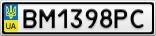 Номерной знак - BM1398PC