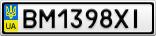 Номерной знак - BM1398XI