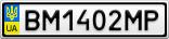 Номерной знак - BM1402MP