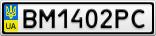 Номерной знак - BM1402PC