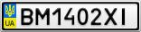 Номерной знак - BM1402XI
