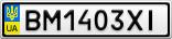 Номерной знак - BM1403XI