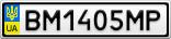 Номерной знак - BM1405MP