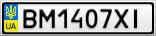 Номерной знак - BM1407XI