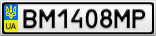 Номерной знак - BM1408MP