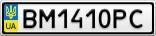 Номерной знак - BM1410PC