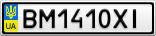 Номерной знак - BM1410XI