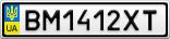 Номерной знак - BM1412XT