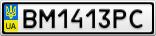 Номерной знак - BM1413PC