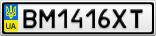 Номерной знак - BM1416XT