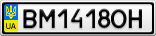 Номерной знак - BM1418OH