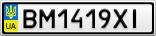 Номерной знак - BM1419XI